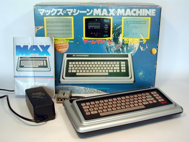 Una de las pocas Commodore MAX Machine creadas